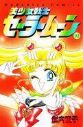 SailorMoonMangaVolume-10