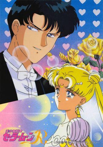 File:Prince&Princess.jpg