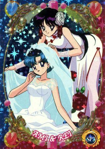 File:Amy's Wedding.jpg