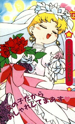 File:Serena bride6b.jpg