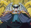 Armadura de Lucifer