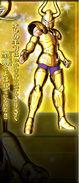 Capricorn Shura (BS)