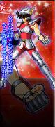 Pegasus Seiya V1 (BS)