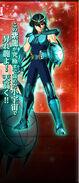 Dragon Shiryu V2 (BS)