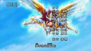 Pegasus God Cloth or Omega Cloth