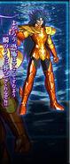Sea Dragon Kanon (BS)