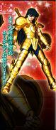 Libra Shiryu (BS)
