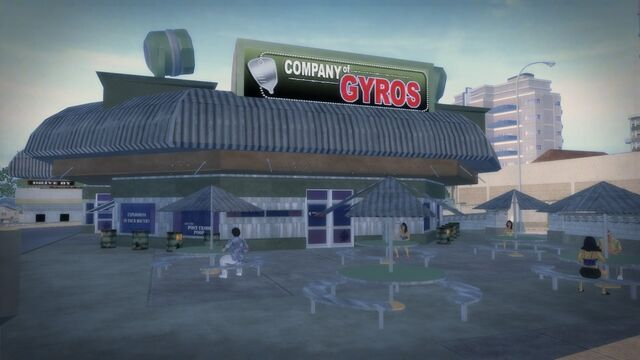 File:Company Of Gyros seating area.jpg