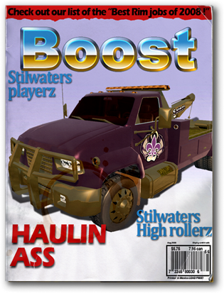 File:Boost-unlock shaft.png