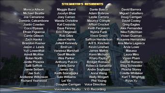 Saints Row credits screen 3