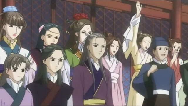 File:Shi consorts and princes.jpg