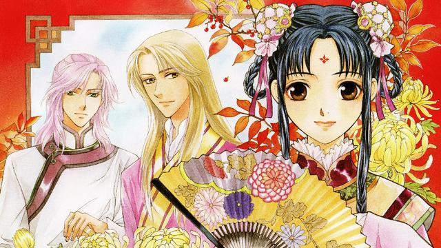 File:Light novel banner.png