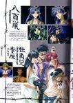 Yaone Premium OVA 002