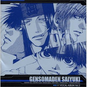 File:Saiyuki vocal album 3.jpg