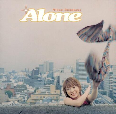 File:Alone album cover.jpg