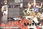 Saiyuki Requiem 006