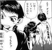 Kubota Homura