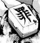 Chin Yisou Mahjong