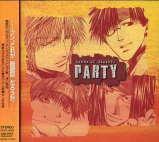 Sanzo Party (Drama CD) 001