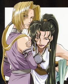 Konzen & Kanzeon Gensoumaden 001