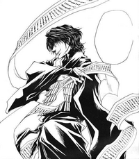 Ukoku Reload Manga 02