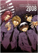 Sai cal 2008 cover