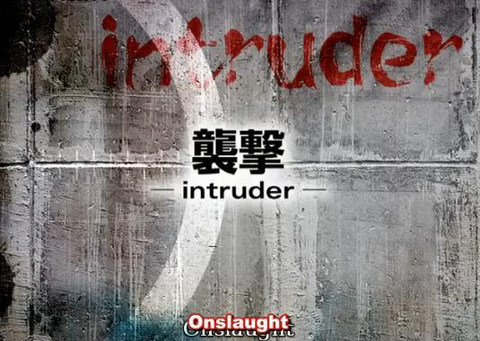 File:Intruder.jpg