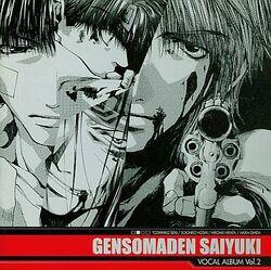 Saiyuki vocal album 2