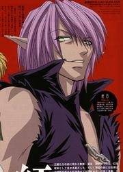 Zakuro infobox image Anime