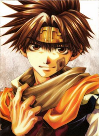 Son Goku infobox image present