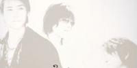 Shiro no Jumon