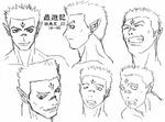 Dokugakuji gal003