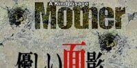 11 A Kind Visage