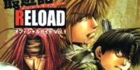 Saiyuki Reload (Anime)