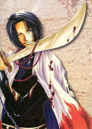 Homura Gensoumaden 001