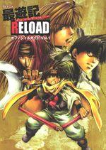 Saiyuki Reloaded ArtBook-Front
