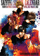 Saiyuki 12 Seasons Calander Cover 12