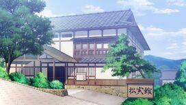 Matsumi Inn