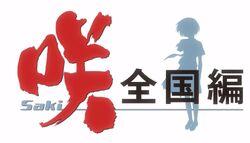 Zenkoku-hen Logo