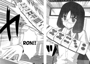 Shizuku wins