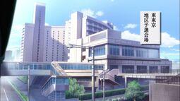 East Tokyo