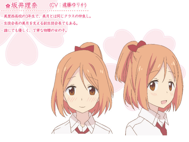 File:Rina Character Art Design.png