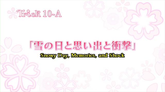 File:Sakura Trick Ep 10-A Title.png