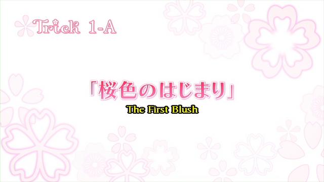 File:Sakura Trick Ep 1-A Title.png
