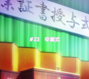 Sakurasou no Pet na Kanojo Episode 23