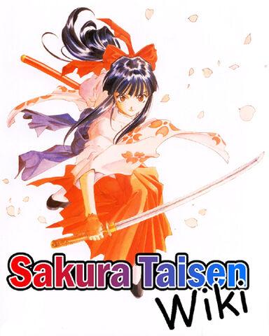 File:Sakura Taisen wiki.jpg