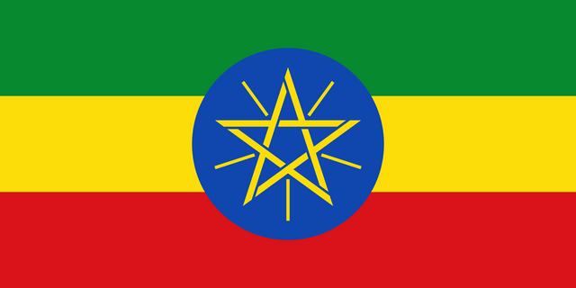 File:Ethiopa.png