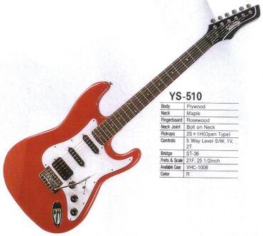 96 YS510