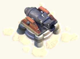 File:Cannon3.png