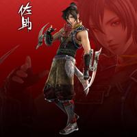 Sasuke Sarutobi(SWSM)